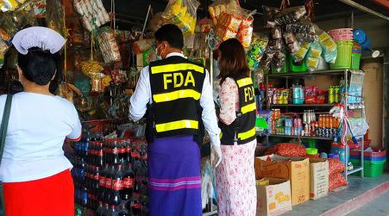 ရွှေ့လျားဓာတ်ခွဲယာဉ်(Mobile Lab Van)ဖြင့်ရှောင်တခင် ကွင်းဆင်းစစ်ဆေးခြင်း (၂-၁၂-၂၀၂၀)